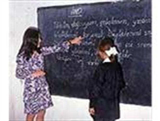 Eğitimin kara tablosu İstanbul